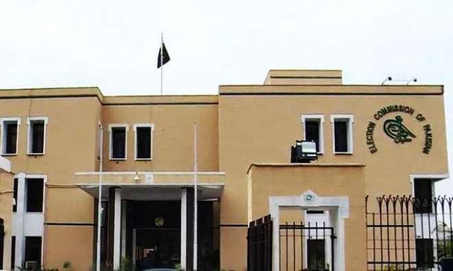 الیکشن کمیشن نے پی ایس 11 لاڑکانہ میں ضمنی انتخاب کا شیڈول جاری کر دیا