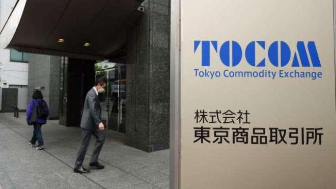 ٹوکیو کموڈیٹی ایکسچینج (ٹوکام)آئندہ ہفتے الیکٹرک سٹی فیوچرز کنٹریکٹ ..