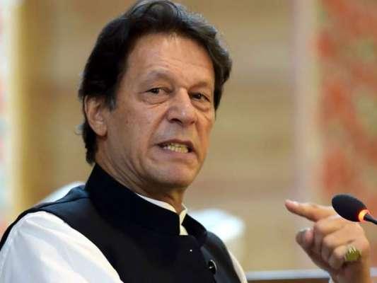 حکومت کا بچت پروگرام جاری، وزیراعظم عمران خان کے دورہ امریکہ پر صرف ..