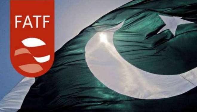 اکتوبر میں ہونے والا ایف اے ٹی ایف کا جائزہ اجلاس پاکستان کے لیے اچھا ..