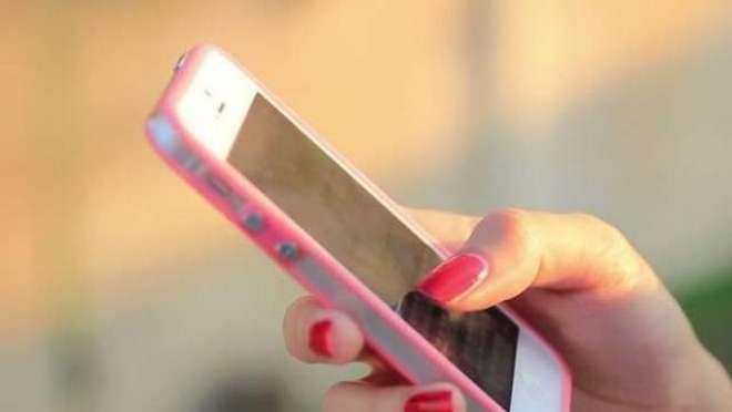حکومت کا خواتین کو بااختیار بنانے کیلیے 'بیٹی' ایپ تیار کرنے کا اعلان