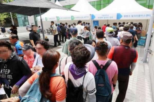 جنوبی کوریا میں بیروزگار افراد کی شرح میں اپریل کے دوران اضافہ، 4.4 فیصد ..
