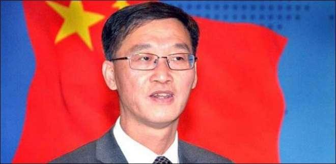 چین افغانستان کے امن عمل کی کامیابی کے لیے ہر اقدام کی حمایت کرے گا.چینی ..