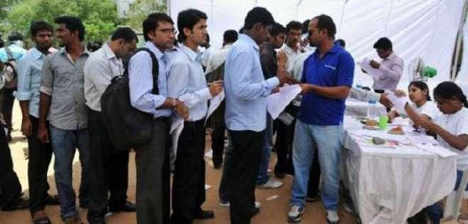 جاپان کا 3 لاکھ 40 ہزار پاکستانیوں کو ملازمت دینے کا اعلان