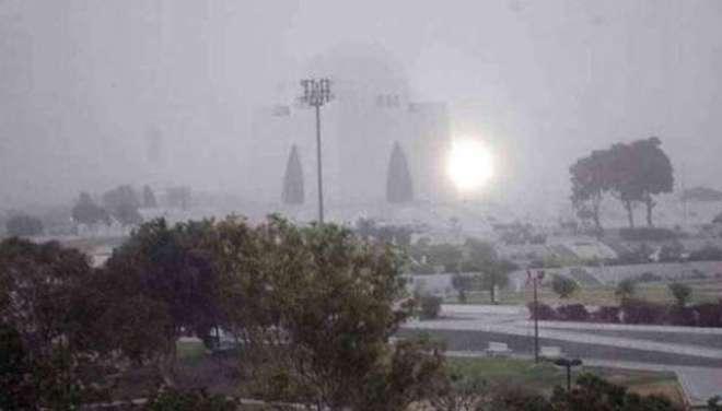 محکمہ موسمیات نے کراچی والوں کے لئے خطرے کی گھنٹی بجا دی