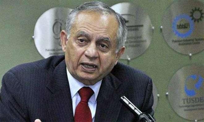 پاکستان افریقہ کے ساتھ تجارت کو بڑھانے کے لئے''افریقہ پالیسی'' پر ..