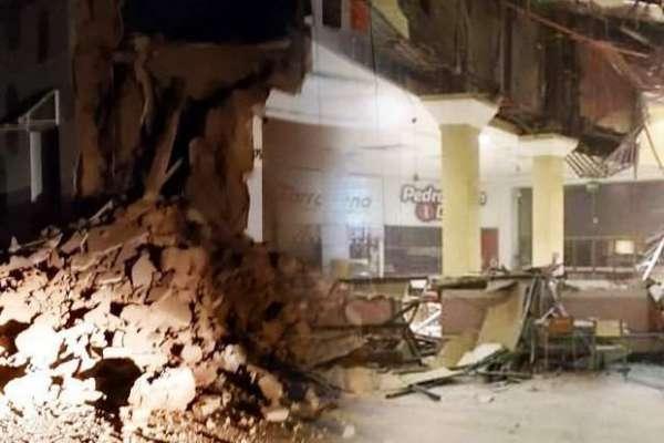 شمالی پیرو میں  8.0 شدت کا زلز لہ،شہری خوفزدہ ہو کر اپنے گھروں سے باہر ..
