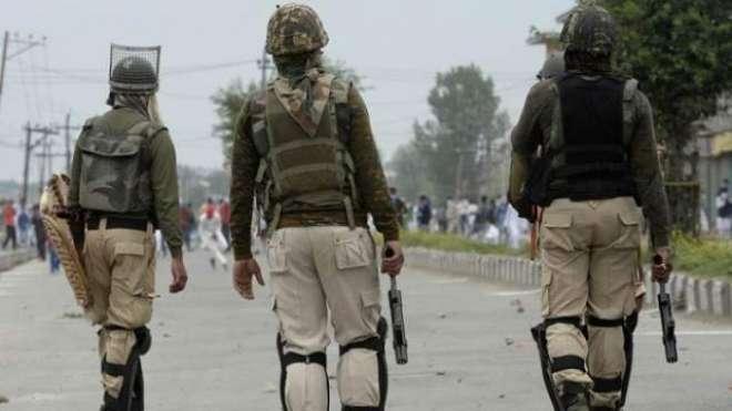 بھارت مقبوضہ کشمیر کے لیے ''بی ایس ایف' ' اور ''سی آر پی ایف'' ..