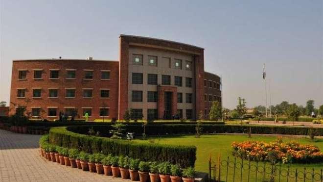 سینٹ سٹینڈنگ کمیٹی برائے سائنس و ٹیکنالوجی کا اجلاس کامسٹس یونیورسٹی ..