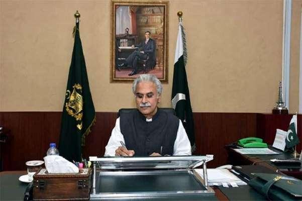 وزیراعظم عمران خان کی قیادت میں صحت کے شعبے میں انقلابی تبدیلیاں لا ..