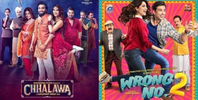 ْفلم ''چھلاوہ''،''رانگ نمبر 2 ''اور پنجابی فلم ''شریکے دی اگ'' ..