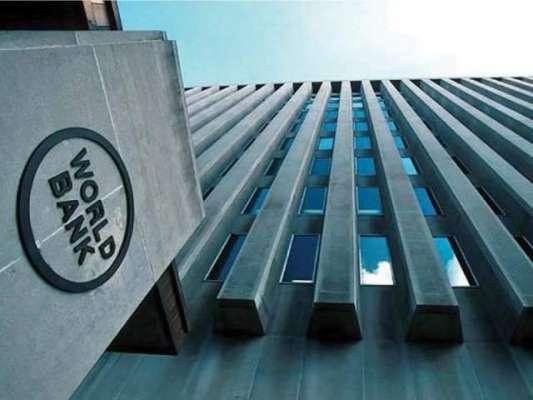 جی 20 غریب ملکوں کے قرضے معاف کرے، آئی ایم ایف ،عالمی بینک