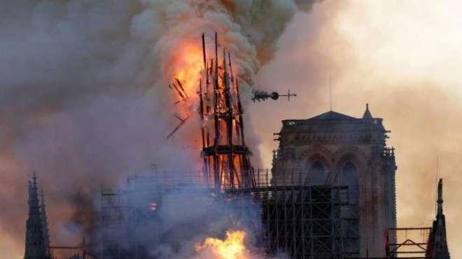 نائن الیون کے بعد مسلمانوں کےخلاف ایک اور منصوبہ تیار