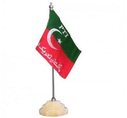 پی ٹی آئی نے صوبہ خیبر پختونخوا کے 11 جنوبی اضلاع کے ضلعی صدور کی تقرری ..