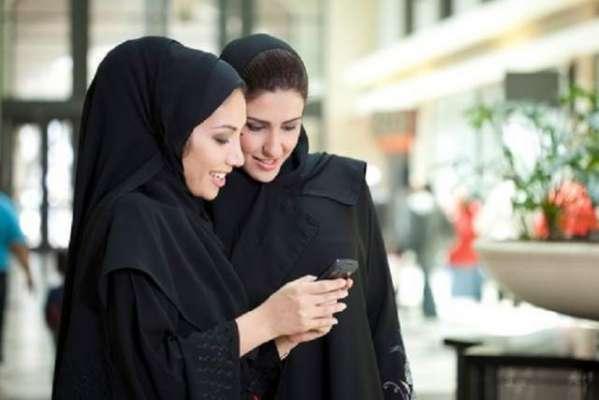 سعودی خواتین کی آن لائن کاروبار میں دلچسپی