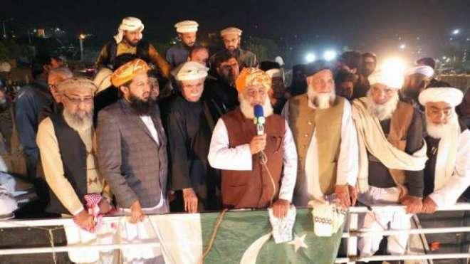 مولانا فضل الرحمان کا پنجاب کی سیاست میں متحرک ہونے اور لاہور میں میدان ..