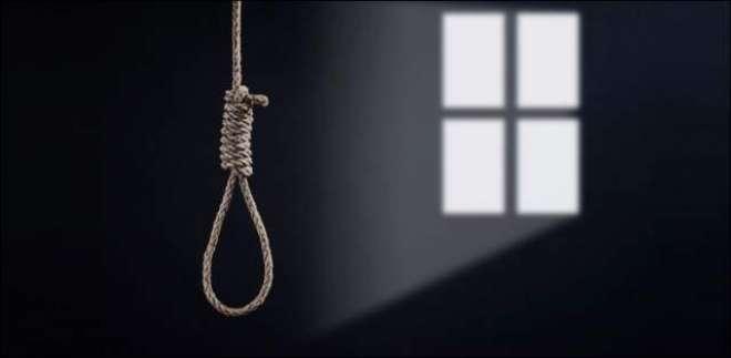 تہرے قتل کے مجرم کو کل سرگودھا ڈسٹرکٹ جیل میں پھانسی دی جائے گی