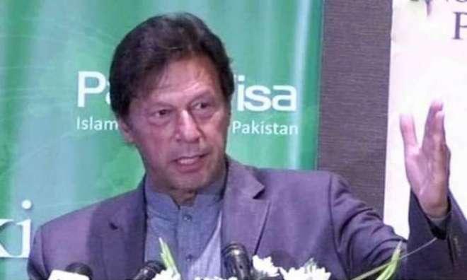 کابینہ کے اجلاس میں نامعلوم افراد کی موجودگی پر وزیراعظم عمران خان ..