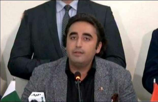 وفاقی حکومت سندھ کے تین ہسپتالوں سے متعلق اپنا فیصلہ واپس لے،بلاول ..