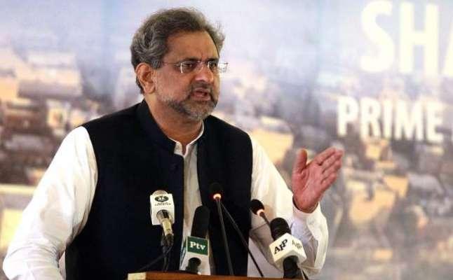 سابق وزیراعظم شاہد خاقان عباسی نے مسلم لیگ ن کی ڈیل سے متعلق خبروں کی ..