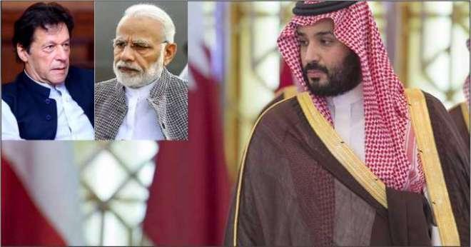 سعودی عرب نے وزیراعظم عمران خان کو دورے کی دعوت دے کر نریندر مودی کو ..