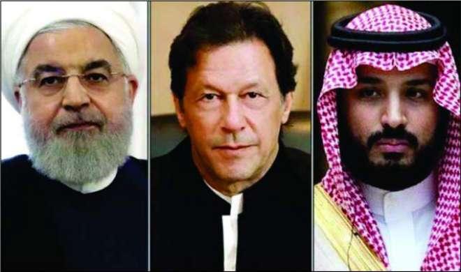 پاکستان کی سعودی عرب اور ایران کو کشیدگی میں کمی کے لیے سہولت کاری کی ..