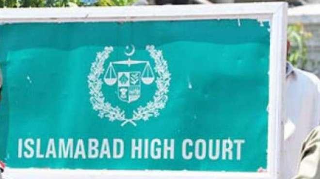 اسلام آباد ہائی کورٹ نے افغان نژاد پاکستانی شہری کا قومی شناختی کارڈ ..