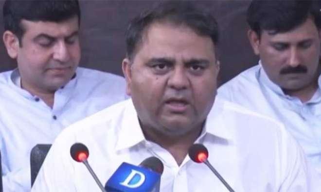 وفاقی وزیر برائے سائنس و ٹیکنالوجی فواد چودھری کی قومی اسمبلی کی رکنیت ..