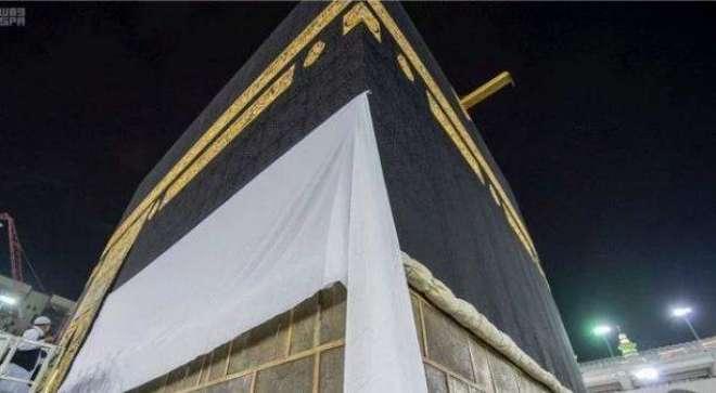 مسجد الحرام کی انتظامیہ نے غلاف کعبہ کا نچلا حصہ 3میٹر اوپر اٹھا دیا