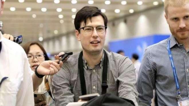 شمالی کوریا نے آسٹریلیا کے گمشدہ طالب علم کو رہا کر دیا