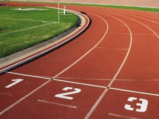 نیشنل جونیئر انڈر 16اتھلٹیکس چمپئن شپ 2020ء پشاور کی تیاری کیلئے سپورٹس ..