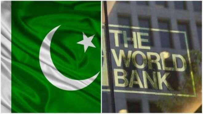 موسمیاتی خطرات کے پیش نظر عالمی بینک پاکستان کو 188 ملین ڈالر کی امداد ..