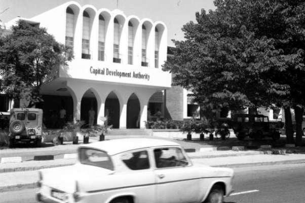 سی ڈی اے حکام کا وفاقی اردو یونیورسٹی اسلام آباد کا دورہ