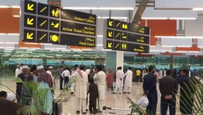 پروٹوکول دینے پر پابندی، سول ایوی ایشن کا نوٹی فکیشن جاری