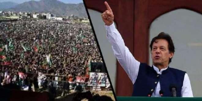 پاکستان بھارت کے خلاف نیوکلیئر ہتھیار استعمال کرنے کے لیے تیار ہے،اخبار ..