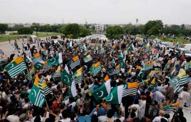 اپوزیشن جماعتیں کشمیر سے اظہار یکجہتی کے لیے غائب نہیں تھیں ، انہیں ..