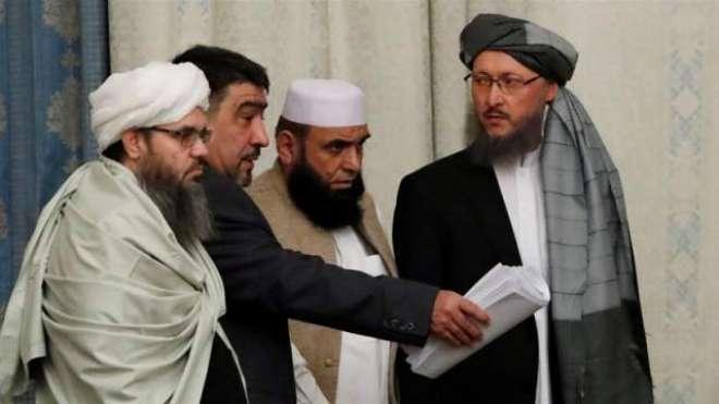 افغان طالبان نے امن عمل سے متعلق افغان عوام سے تجاویز مانگ لیں