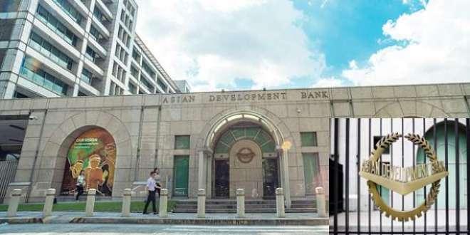 ایشیائی ترقیاتی بینک کے بورڈ آف گورنرز کے 53 ویں سالانہ اجلاس کا دوسرامرحلہ ..