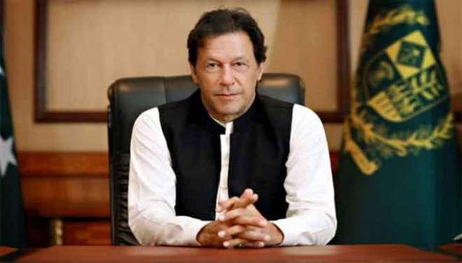 وزیراعظم عمران خان 14 اگست 2019ء کو یوم آزادی کے موقع پر آزاد کشمیر کا ..