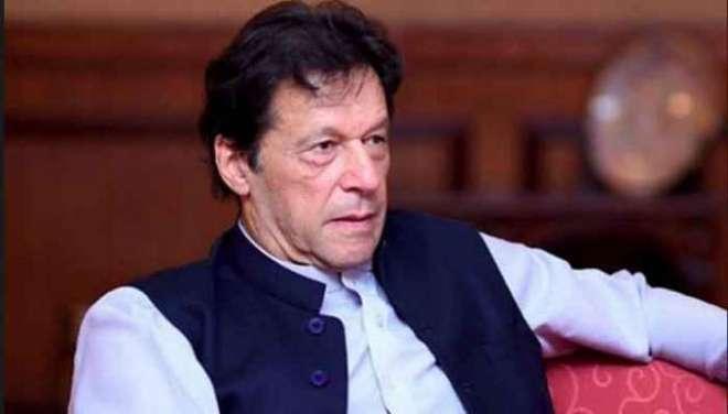وزیراعظم عمران خان سے گرینڈ ڈیموکریٹک الائنس کے وفد کی ملاقات
