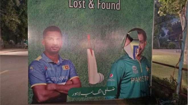 ٹی ٹونٹی سیریز میں پاکستان کی ناکامی پر شائقین نے قذافی سٹیڈیم کے باہر ..