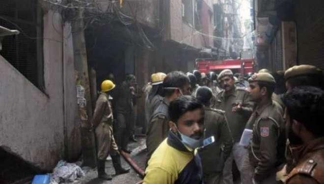 نئی دہلی کی اناج منڈی میں فیکٹری میں آگ لگنے سے 43افراد ہلاک