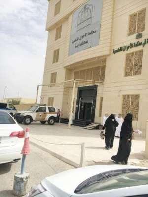 سعودی عرب میں آن لائن نکاح ناموں کا اجراءشروع