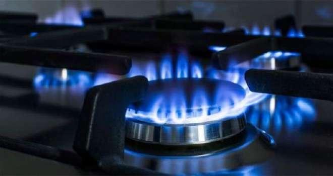 حکومت نے گیس کی قیمتوں میں 80فیصد اضافے کا عندیہ دے دیا