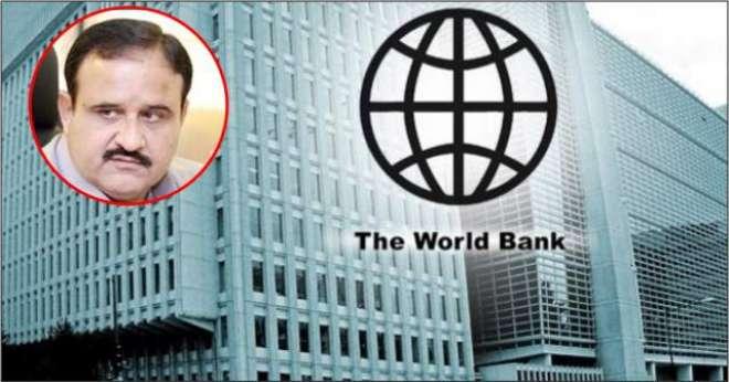 پنجاب حکومت کی ناقص کارکردگی پرورلڈ بینک برہم، کئی منصوبے منسوخ کرنے ..