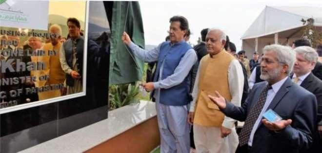 وزیر اعظم نے اسلام آباد کے زون 4میں نیا پاکستان ہائوسنگ منصوبے کے تحت ..