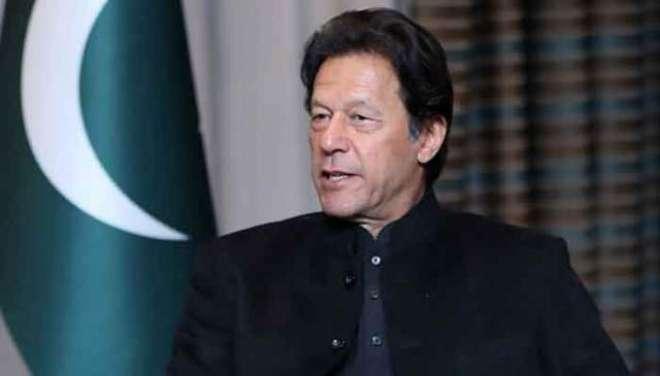 وزیر اعظم کا معاشی ٹیم و وزراء کو مہنگائی کم کرنے کا ہدف