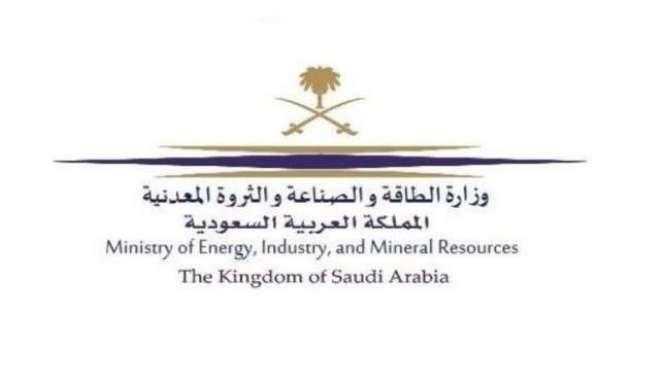 سعودی عرب میں صنعتی شعبے میں419 نئی فیکٹریاں کھول دی گئیں