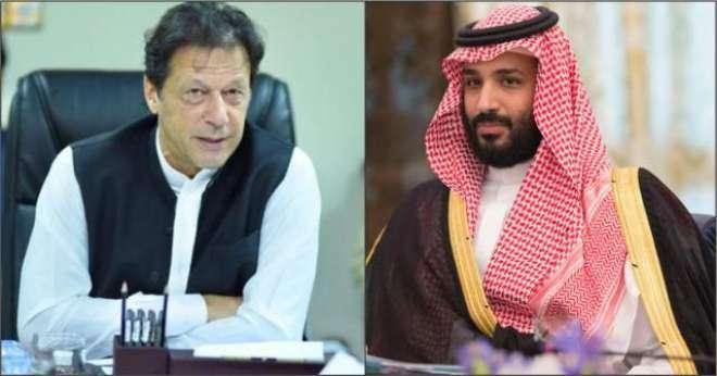 پاکستان نے سعودی عرب کا سارا قرضہ اتارنے کا فیصلہ کر لیا