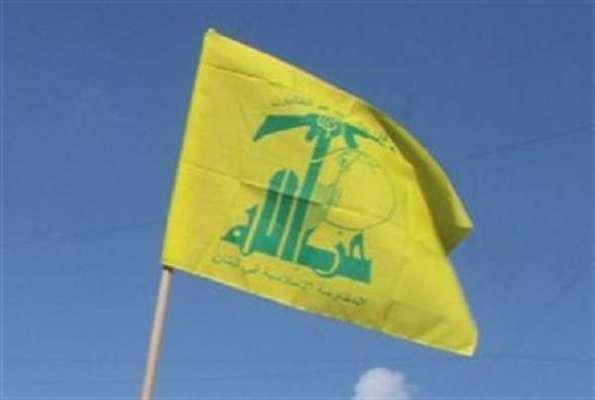 امریکی محکمہ دفاع کا لبنانی تنظیم حزب اللہ کے مالی معاونین بارے معلومات ..